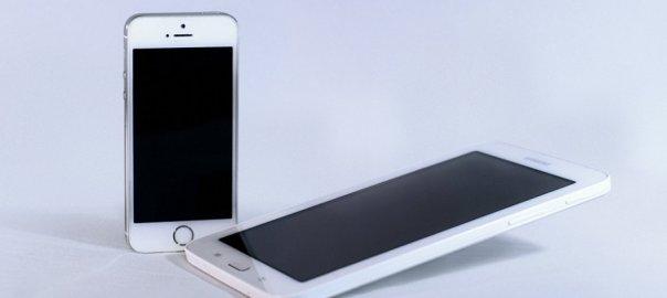 akku smartphone
